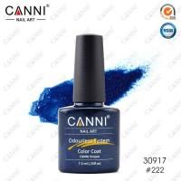Гель-лак CANNI №222 (глубокий синий с шиммером), 7,3 мл