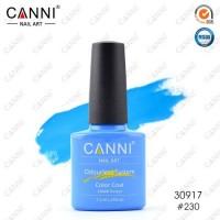 Гель-лак CANNI №230 (классический голубой, эмаль), 7,3 мл
