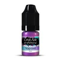 Перламутровая краска для аэрографии OneAir Professional (чароит), 5 мл