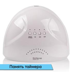 Лампа для маникюра Sun One 48 Вт white с памятью таймера