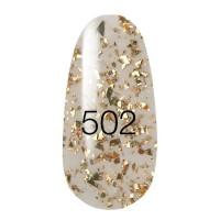 New! Гель лак KODI № 502 (прозрачный с золотистыми блестками и полосками) 8 мл