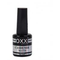 """Матовый закрепитель для гель-лака TOP MATTE """"CASHEMIR"""" OXXI Professional 10 мл"""