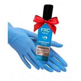 Перчатки Нитриловые Medicom Safe Touch Голубые размер ХS, 100 шт