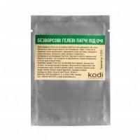 Безворсовые гелевые патчи под глаза (2 штуки в упаковке) Kodi Professional