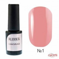База для гель-лака № 1 Naomi / Rubber Comouflage Base Coat, 6 мл