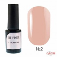 База для гель-лака № 2 Naomi / Rubber Comouflage Base Coat, 6 мл