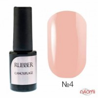 База для гель-лака № 4 Naomi / Rubber Comouflage Base Coat, 6 мл
