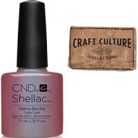 NEW! CND Shellac Patine Buckle