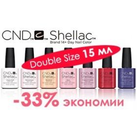 Лимитированная коллекция CND Shellac DOUBLE SIZE