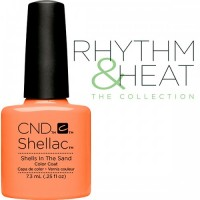 NEW Лето 2017! CND Shellac Shells In The Sand