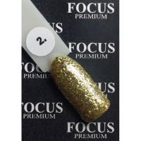 Гель-лак FOCUS premium TITAN №002 (золотистые и серебристые блёстки), 8 мл