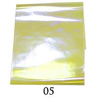 Фольга битое стекло № 05