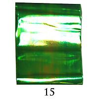Фольга битое стекло № 15