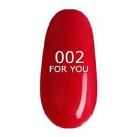 Гель лак (малиново красный, с отливом) FOR YOU № 002 8 мл