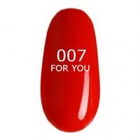 Гель лак (ярко коралловый, эмаль) FOR YOU № 007 8 мл