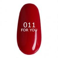 Гель лак (вишневый приглушенный, эмаль) FOR YOU № 011 8 мл