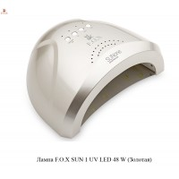 Светодиодная LED/UV лампа F.O.X SUN ONE 48W Цвет Белое Золото