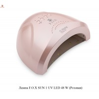 Светодиодная LED/UV лампа F.O.X SUN ONE 48W Цвет Розовый