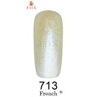 Гель-лак F.O.X French ® №713, 6 мл