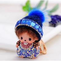 Брелок Manchichi в вязаной шапочке Синий