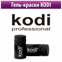 Гель Краска Kodi Professional без липкого слоя 25 г
