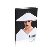 Журнал записи клиентов (формат А4) с логотипом Kodi Professional