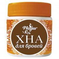 Хна для бровей ТМ Mayur Коричневая 25г