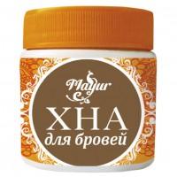 Хна для бровей ТМ Mayur Светло-коричневая 25г