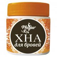 Хна для бровей ТМ Mayur Темно-коричневая 25г