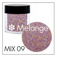 Втирка MELANGE MIX №9 (в пакетике)
