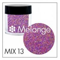 Втирка MELANGE MIX №13 (в пакетике)