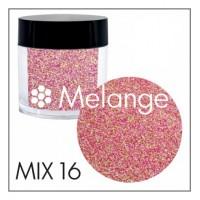 Втирка MELANGE MIX №16 (в пакетике)