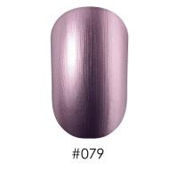 Лак NAOMI #079 металлический нежно-сиреневый, 12 мл