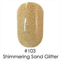 Гель лак 103 Shimmering Sand Naomi 6ml