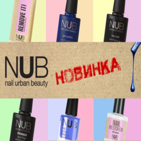 Гель-лаки Nail Urban Beauty