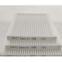 НЕPA фильтр для маникюрной вытяжки FRC 207 (20х21 см)