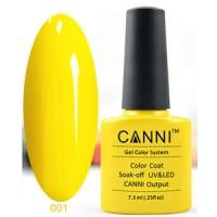 Гель-лак CANNI №001 (жёлтый, эмаль), 7,3 мл