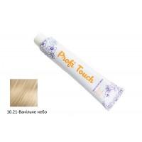 Крем-фарба для волосся Profi Touch (10.21-Ванільне небо) 100мл