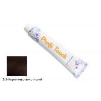 Крем-фарба для волосся Profi Touch (5.3-Коричнево-золотистий) 100мл