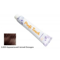 Крем-фарба для волосся Profi Touch (6.003-Карамельний теплий блондин) 100мл