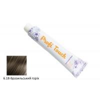 Крем-фарба для волосся Profi Touch (6.18-Бразильський горіх ) 100мл