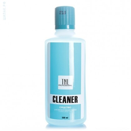 Закажите 2 в 1 Cleaner TNL 500 мл  и получите 5% бонусов от суммы для оплаты следующего заказа