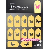 Трафарет для Deep дизайна и аэрографии Master Beauty T 100 в серебре