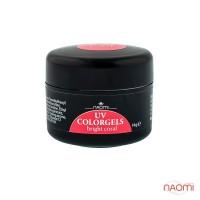 Цветной гель Naomi UV Colorgels Bright Coral, 14г