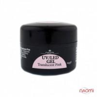 Гель Naomi UV/LED Translucent Pink, 14г